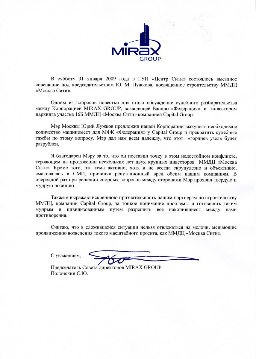 http://www.ljplus.ru/img4/p/o/polonium194/_Pismo.jpg