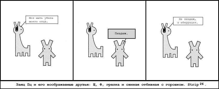 53.75 КБ