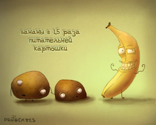 Подрочить в банан