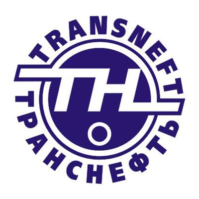 Приемка для АК «Транснефть»