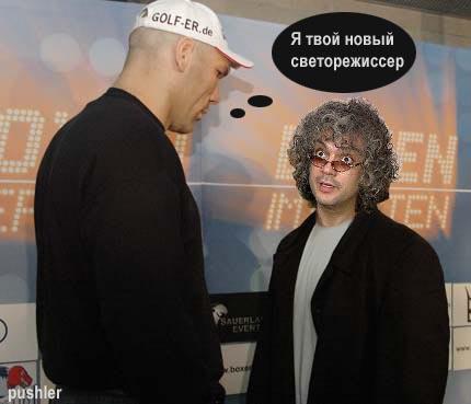 http://www.ljplus.ru/img4/p/u/pushler/Kirkorov.jpg