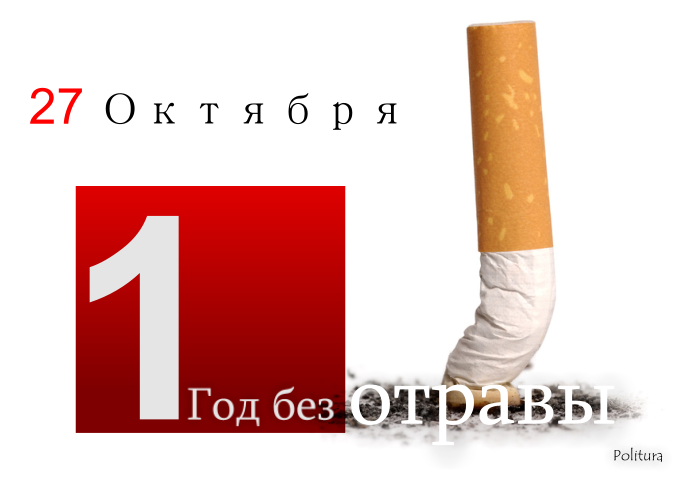 Купить книгу бросить курить навсегда