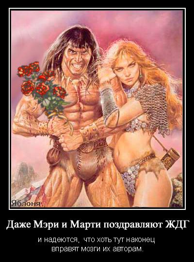 http://www.ljplus.ru/img4/p/y/pyrus_acerba/mmcard.jpg
