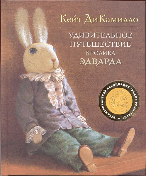 http://www.ljplus.ru/img4/r/a/rabbitttt/010_title.jpg