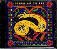 The Rustavi Choir - 1989 - Georgian Voices (ethnic, folk, choir)
