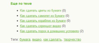 54.75 КБ