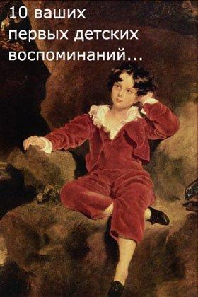 30.31 КБ