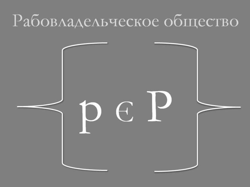 14.72 КБ