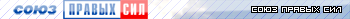 СПС userbar