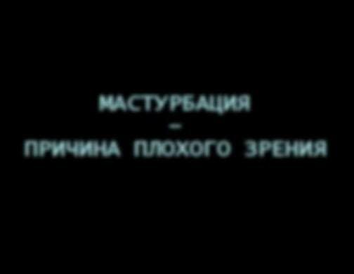 podlozhil-obmanom-pod-druzey