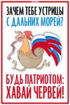 """""""Просекко хочу купить и сыр, если будет"""", - москвичи выстроились в огромную очередь за """"санкционкой"""" на рождественском базаре в посольстве Италии в Москве - Цензор.НЕТ 3802"""