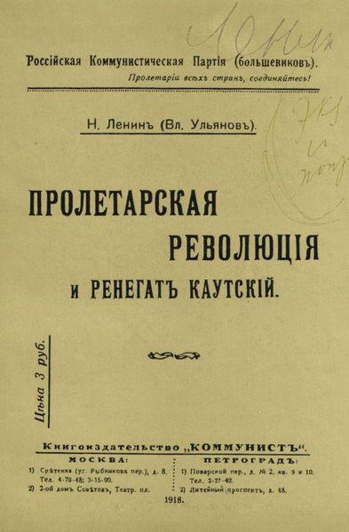 http://www.ljplus.ru/img4/r/h/rhumb/REVOLYUCIYA.jpg