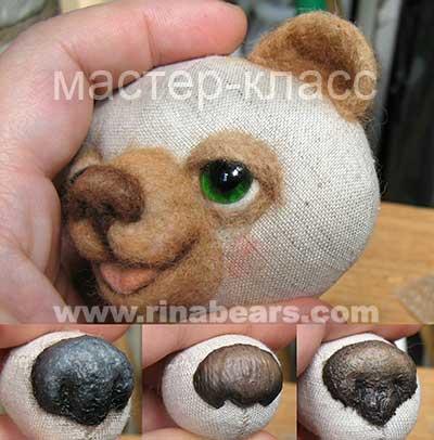 Нос для медведя своими руками