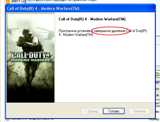 Here are patches 1.1 through 1.7 for Call of Duty 4 Modern Warfare