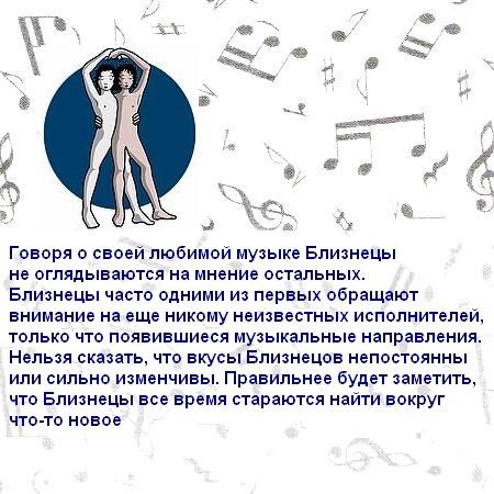 Получить гороскоп для своего знака.  9. URL. гороскопы. не сдамсЯ.