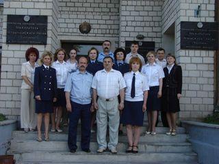 26 июня - День работников прокуратуры