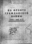 http://www.ljplus.ru/img4/r/u/russian_om/th__th_1_1.jpg