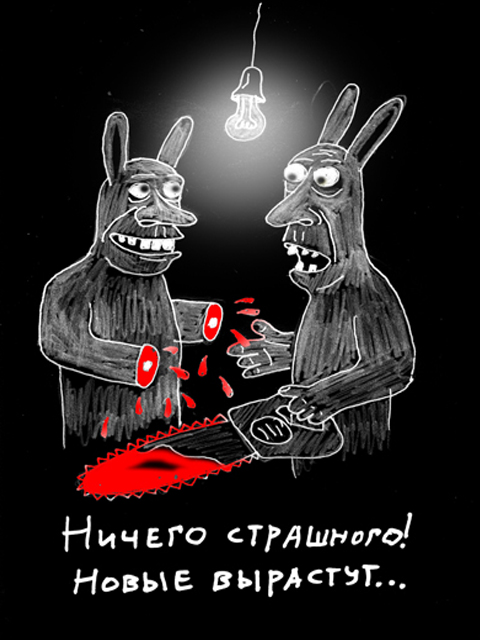 http://www.ljplus.ru/img4/s/a/sadistuzhasniy/Vezhlivost.jpg