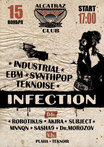 INFECTION party