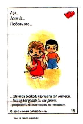 картинка Любовь это