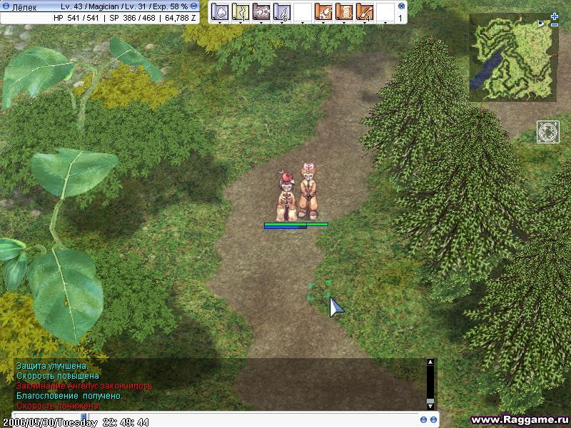http://www.ljplus.ru/img4/s/e/sereh/screenChaos091.jpg