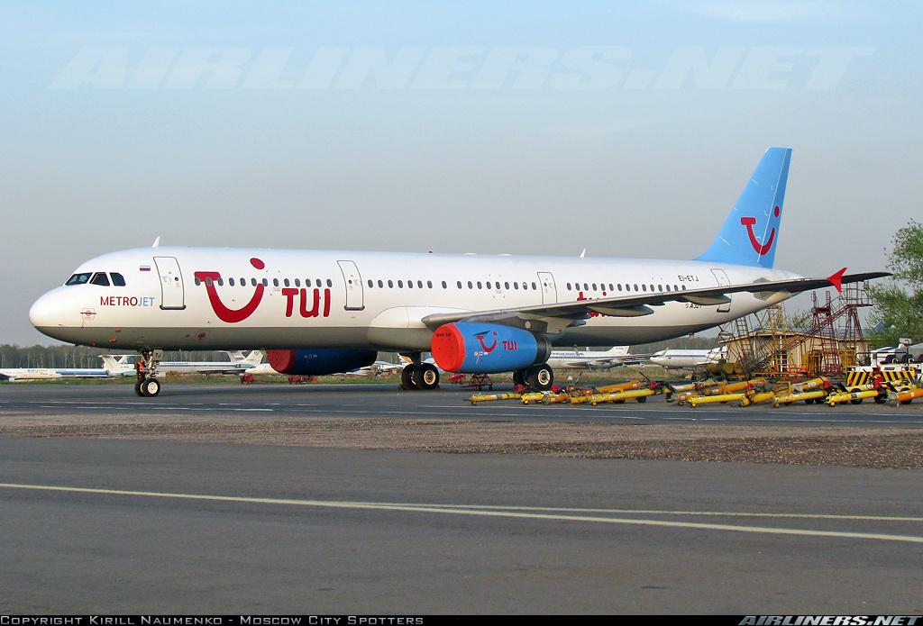 Перелет под брендом TUI