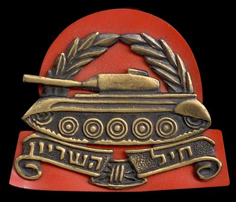 Обои эмблема логотип огонь ночь свечи танки World of