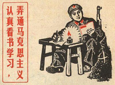 Блогосфера по-китайски