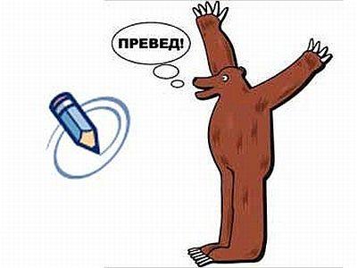 Предложение ЖЖ-шникам!