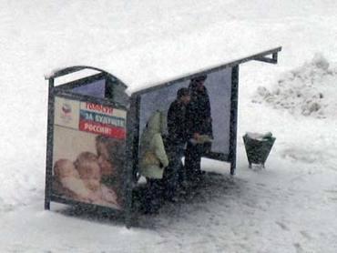 В Москве автомобиль сбил на остановке 8 человек