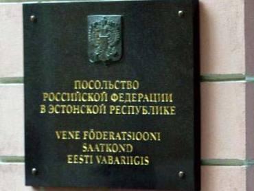 Автомобиль посольства России в Эстонии попал в ДТП