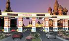 Москве нужен платный въезд в центр города