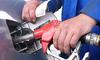 Цены на бензин в РФ прекратили рост