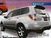 Японская пресса рассекретила Forester