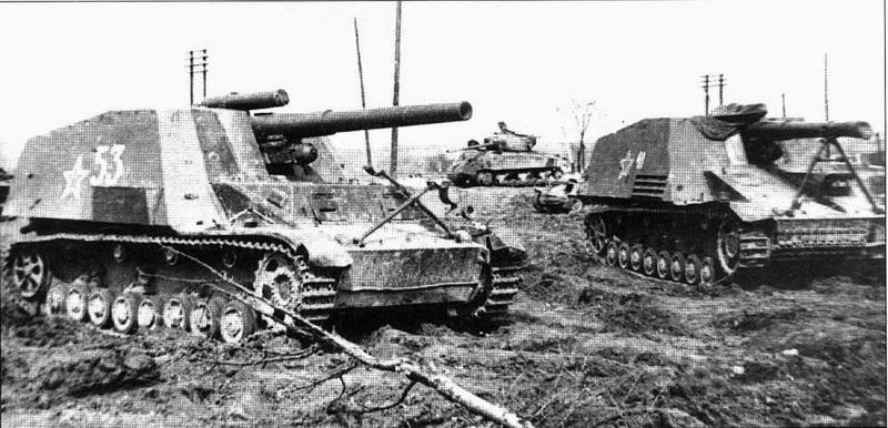 красные 5я армия в составе фронтов