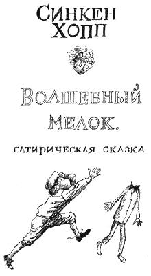 13.62 КБ