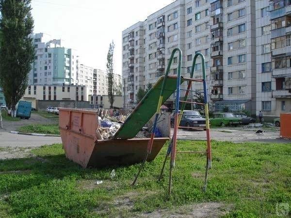 Адские детские площадки