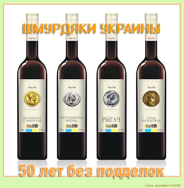 butyl шмурдяки україни