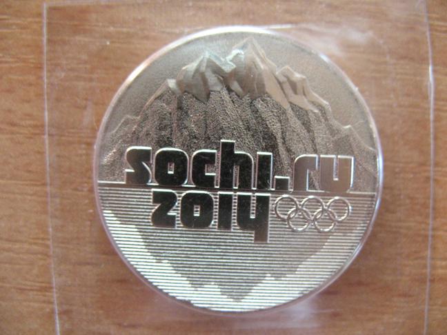 Монета Сочи 2014