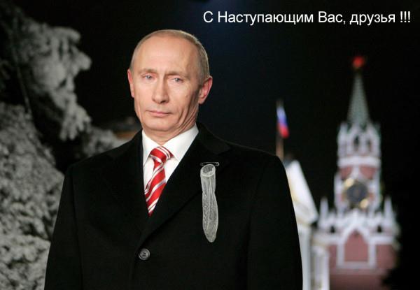 Краснозаводская поликлиника прием врачей