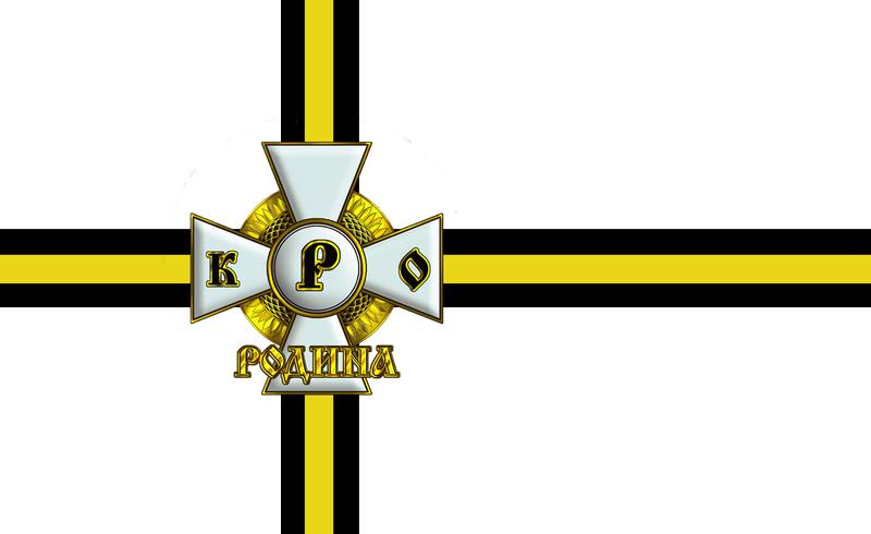 старые флаги