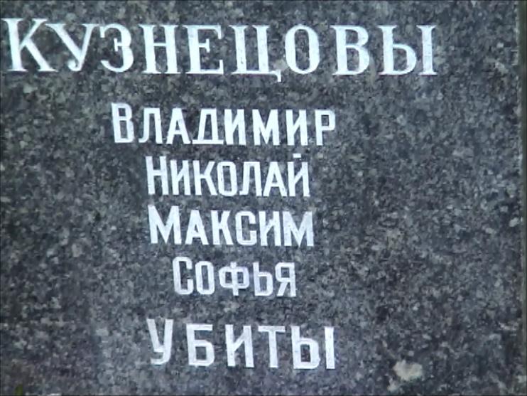 Кузьминского кладбища в