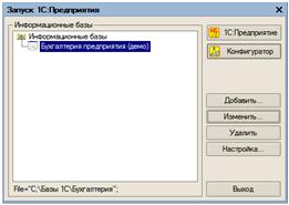 http://www.ljplus.ru/img4/s/n/snurkof/Vyp14_1.png