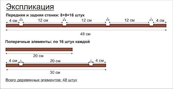 36.17 КБ