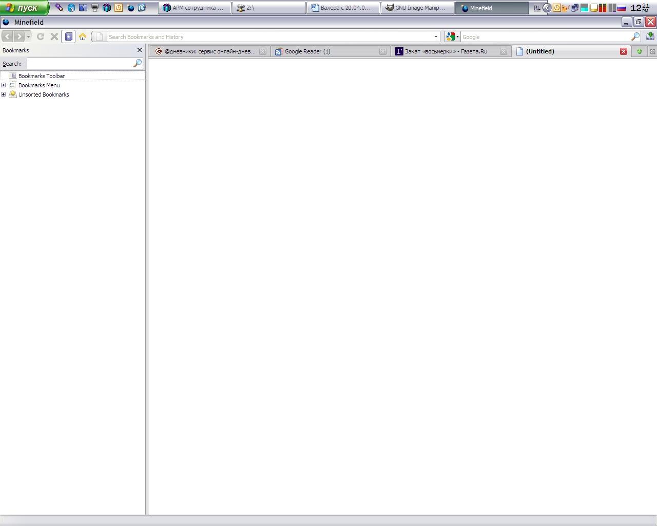 http://www.ljplus.ru/img4/s/o/solevator/screenshot-new-tab.jpg