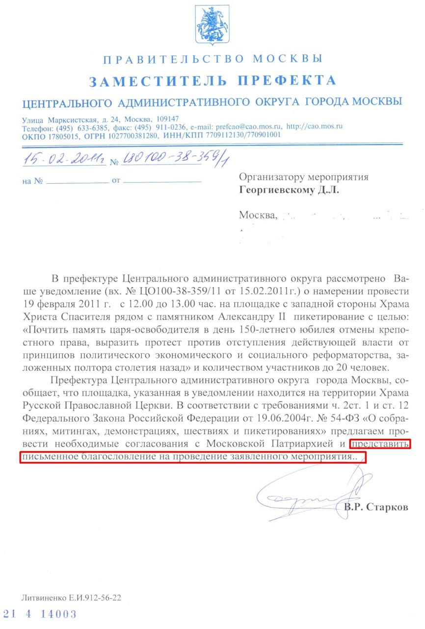 http://www.ljplus.ru/img4/s/o/solidarity_rus/0_5814d_336f3f71_XXXL.jpg