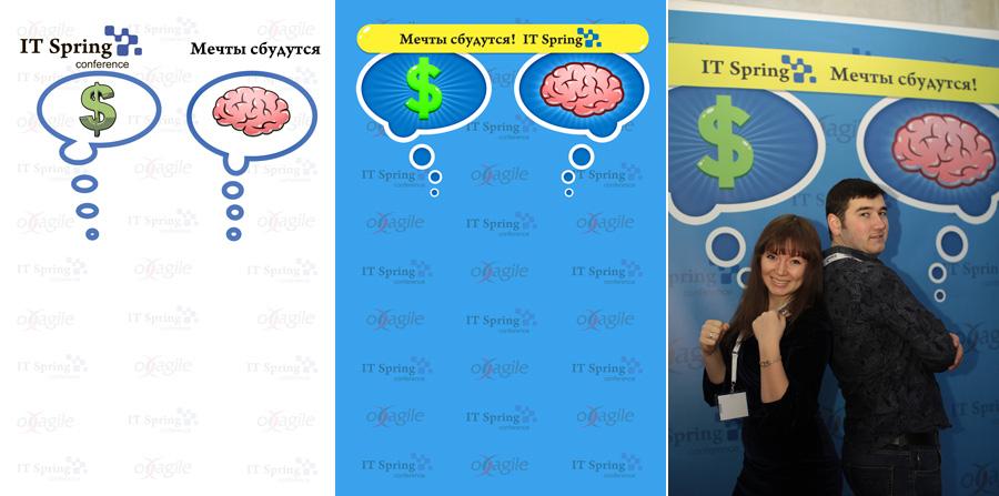 Rastyazhka IT Spring 2013. Как Студия продавала «Деньги в IT»?Формирование бренда Организация конференций Мастер класс Геймификация PR IT Spring 2013