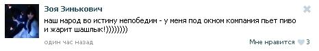 23.35 КБ
