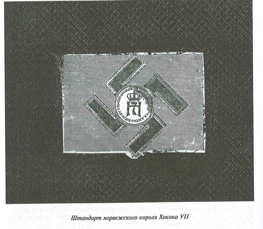 http://www.ljplus.ru/img4/s/t/stormshield/SHtandart.jpg