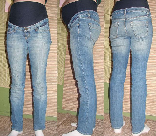 Если джинсы давят на живот при беременности